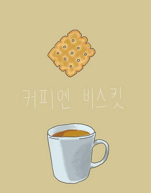 커피엔 비스킷 | Flickr - 사진 공유!