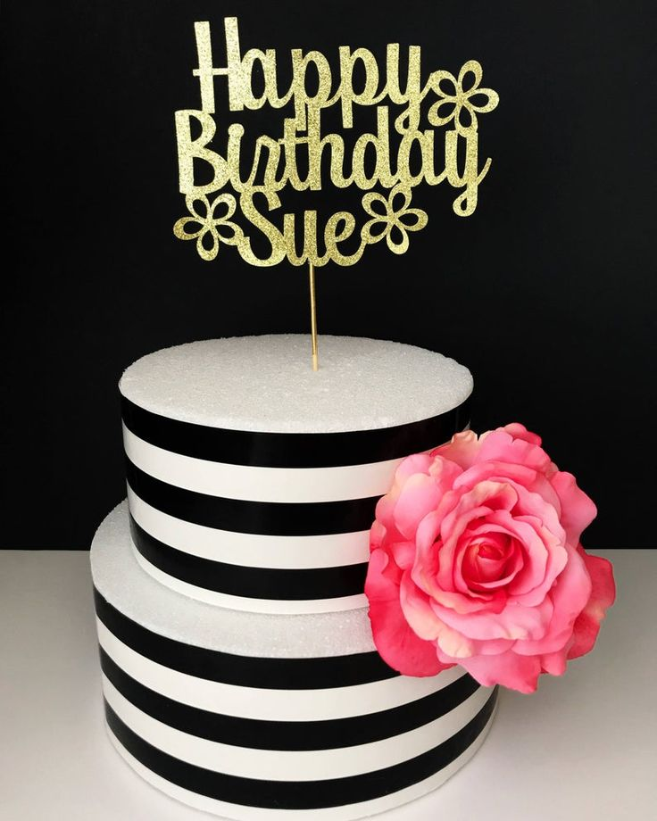 Personalized Happy Birthday cake topper Birthday cake