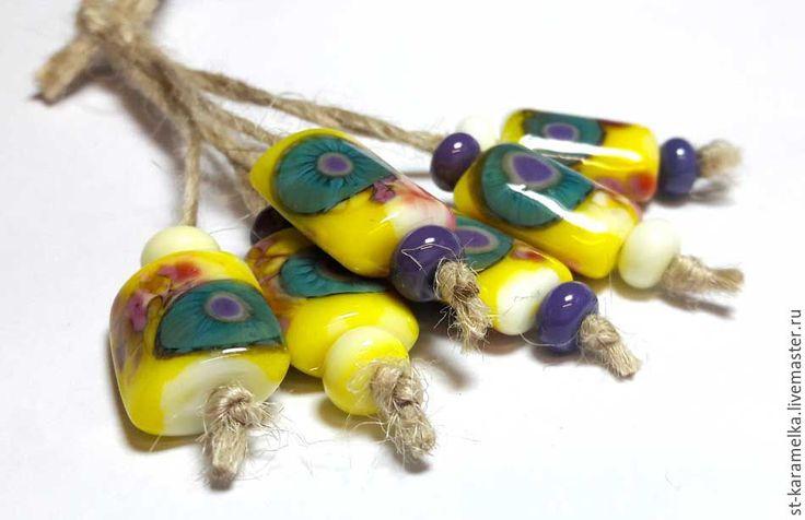 Купить Бусины лэмпворк Lampwork. 786 - желтый, светло-желтый, бирюзовый, фиолетовый, розовый, лампворк