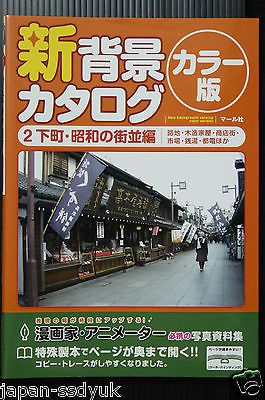 JAPAN POSE BOOK New Background catalog color version 2  - BUY NOW ONLY 13.97