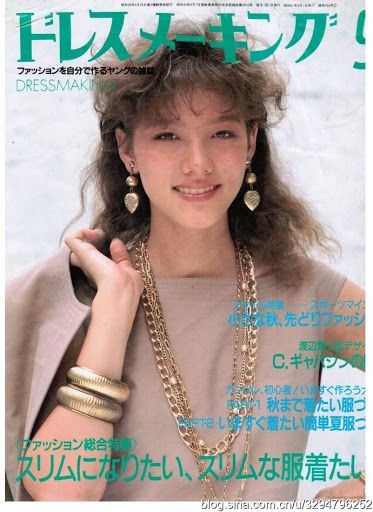 Dressmaking (old magazine) - SSvetLanaV - Веб-альбомы Picasa