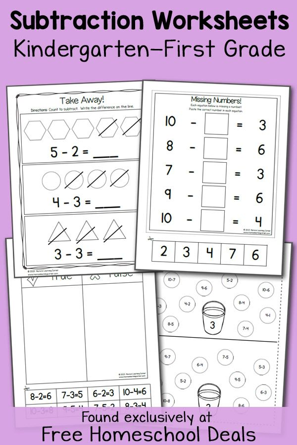 FREE K1 SUBTRACTION WORKSHEETS (instant download