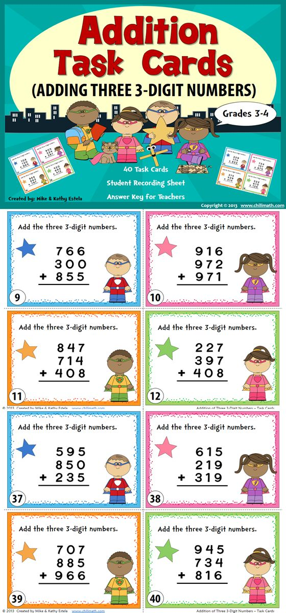 This set includes forty (40) task cards intended to help students review or practice their skills on Adding Three 3-Digit Numbers (with and without regrouping).