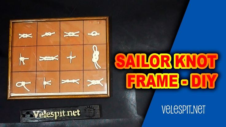 Denizci düğüm çerçevesi   DIY Projeleri   Ev için dekoratif denizci düğü...