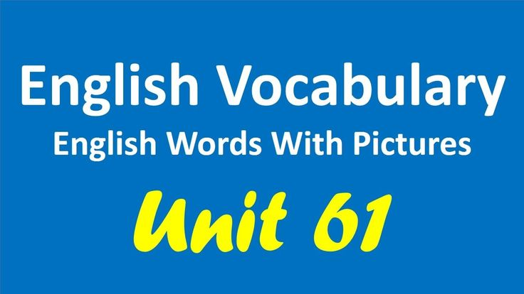 English vocabulary words with pictures | English vocabulary word - Unit 61