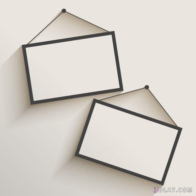 براويز واطارات للفوتوشوب براويز للتصميم رائعة 2019 Frame Photo Collage Template Photo Frame