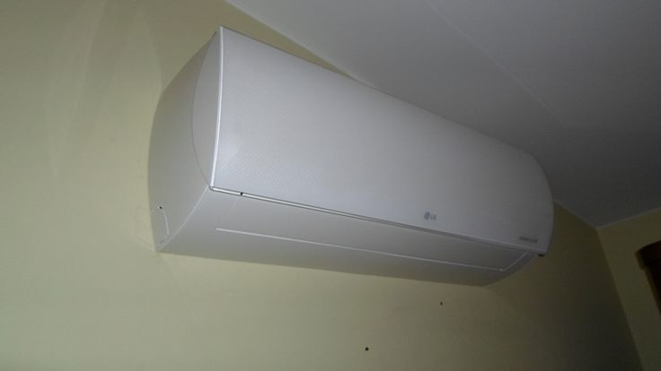 Lg Prestige, energooszczędny klimatyzator do domu z klasą A+++