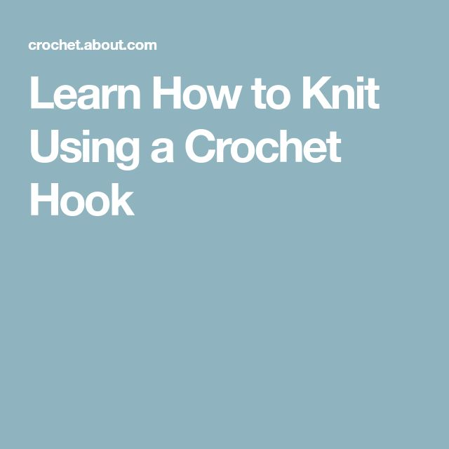 Learn How to Knit Using a Crochet Hook