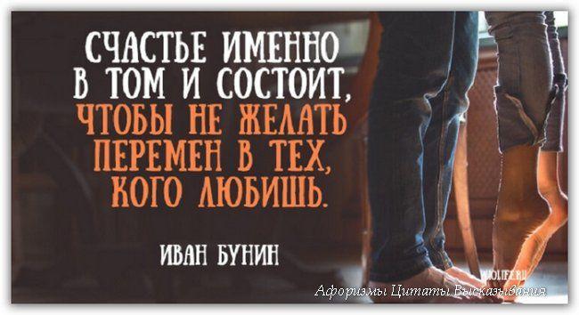 Иван Бунин http://to-name.ru/biography/ivan-bunin.htm