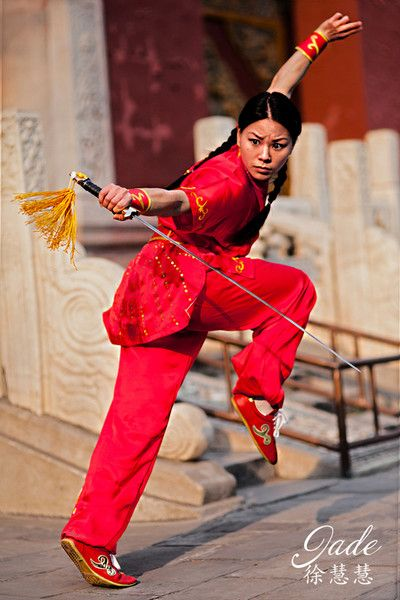 Martial Arts Actress & Wushu World Champion