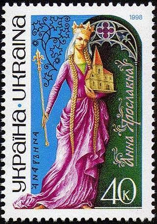 Stamp For Ukraine Wife Darrell 65