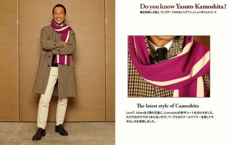 Do you know Yasuto Kamoshita?