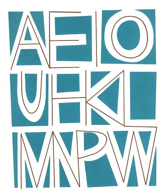 Hawaiian Alphabet, by Stanley Stubenberg. 1965