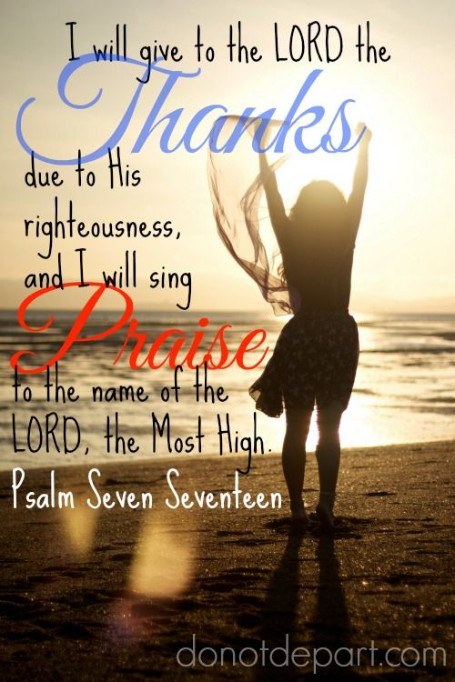 Thanks+and+Praise+to+the+Lord+–+Psalm+7:17