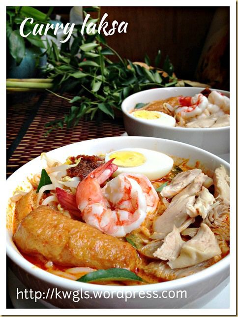 Another Hawker Centre Noodle Dish–Curry Laksa or Curry Mee ...
