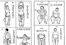 Восемь кусков парчи — Бадуаньцзинь