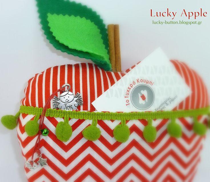 Το τυχερό κουμπί: Υφασμάτινα διακοσμητικά μαξιλάρια