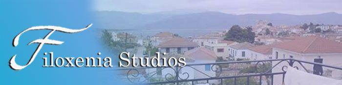 filoxenia studios hotel galaxidi