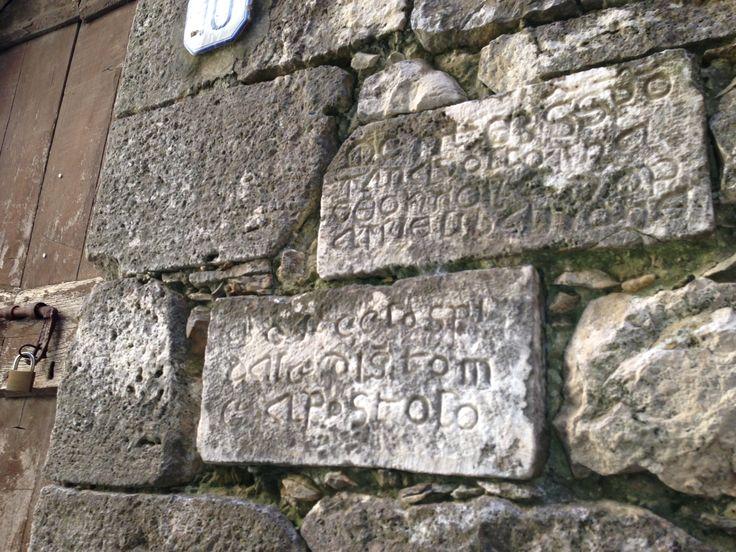Le iscrizioni sull'ospedaletto di San Tommaso