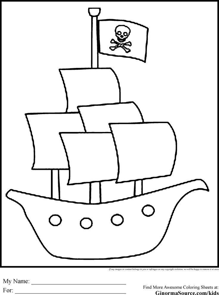 Pirate Coloring Pages Ship