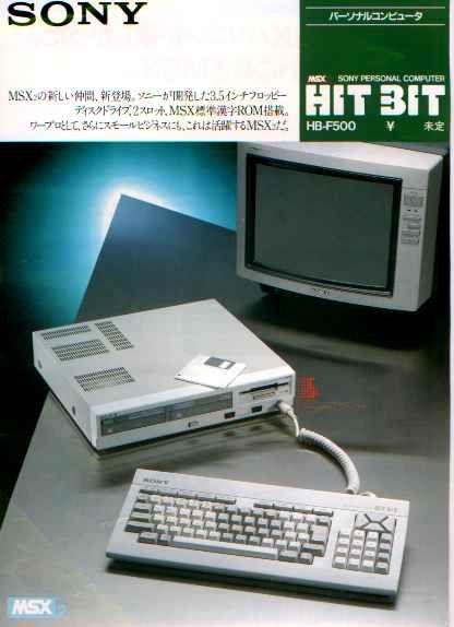Sony HBb F500 MSX computer.
