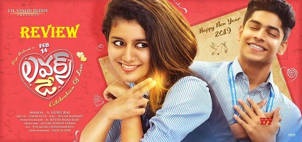 Pin by teluguvilas on Movies | Lovers day, Telugu movies, Movie teaser