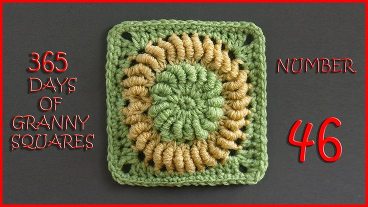 365 Days of Granny Squares Number 46
