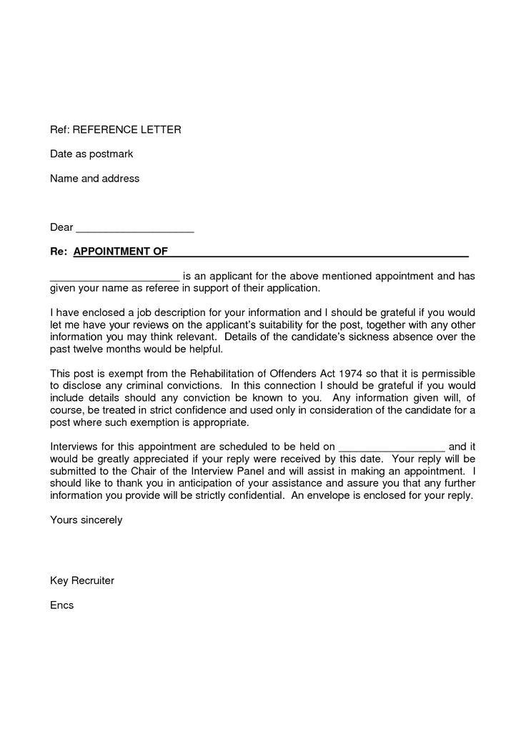 The 25+ best Resignation letter uk ideas on Pinterest Humor - sample job reference letter