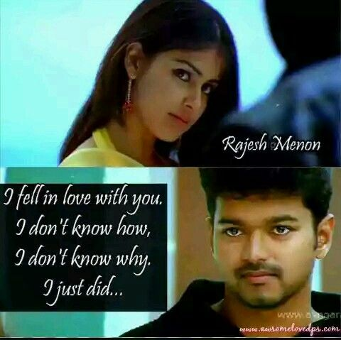 328 best tamil movies amp emotional feeling images on pinterest