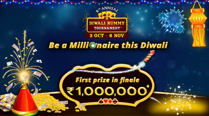 RummyCircle Diwali Special Tournament - Win Rs.10 Lakhs! #Rummy