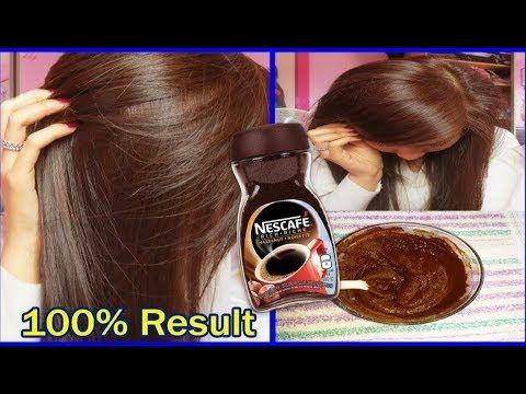 صبغة النسكافيه لعشاق اللون البني الرائع من اول استعمال مع تغطية مثالية للشيب ناجحة 100 Youtube Coffee Hair Coffee Hair Dye Grey Hair Remedies