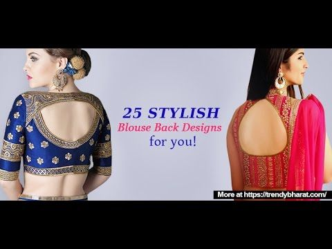 When it comes to the latest blouse designs patterns for sarees or lehengas, back is the new fashion! Check out our latest Blouse Back Neck Designs Patterns.