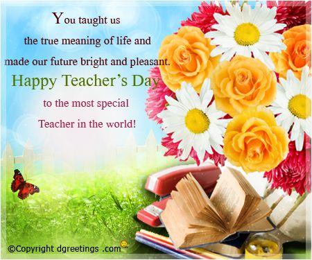 Открытка учительнице на английском языке