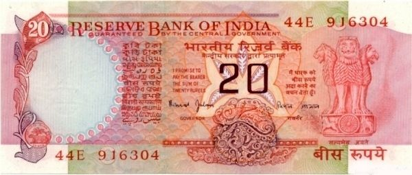 Today in market, the Indian Rupee slump 0.81 % to 61.3000 against US Dollar at IST 5 pm, the lowest level in a month. Indian Rupee weakened 0.89% to 81.2000. The Euro was slightly changed at US $1.3307 after plummeting as much as 0.3 % to $1.3266.