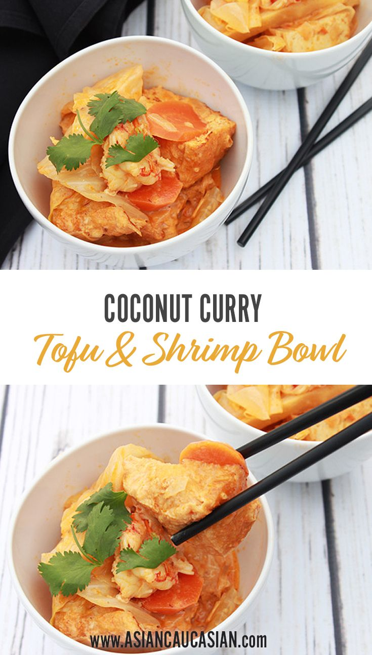 Coconut Curry Tofu and Shrimp