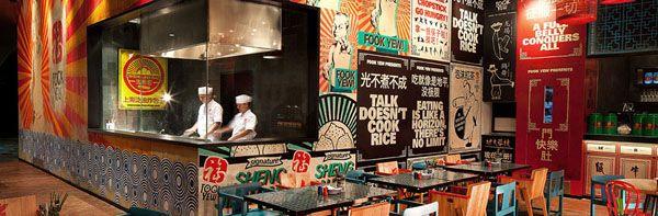 Chinese restaurant interior design fook yew restaurant - Chinese restaurant interior pictures ...