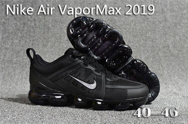 Mens Nike Air VaporMax KPU 219 JM