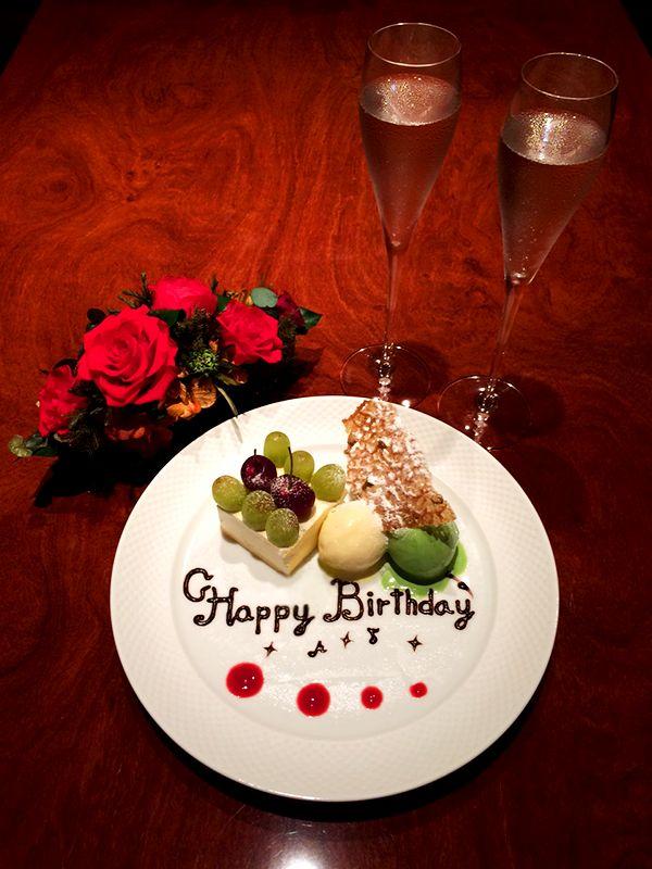 本日がお誕生日のあなたへ。  たくさんの素晴らしい出来事が  まだまだ あなたに訪れますように  Happy Birthday to you!  お誕生日おめでとう  http://www.psyzfoods.com/yakiyaki3noie/akasaka/…