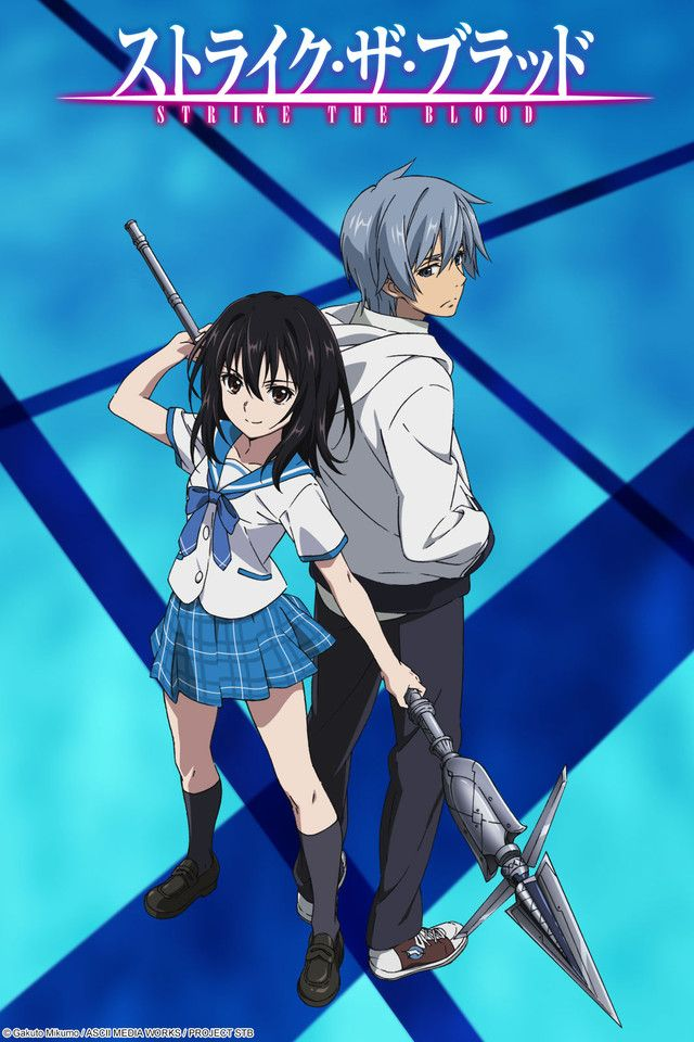 Winter 2014, Strike the Blood; This is how you copy someone's work (*cough* Index) without outright plagiarizing it. All the sexy makes up for that ;-)