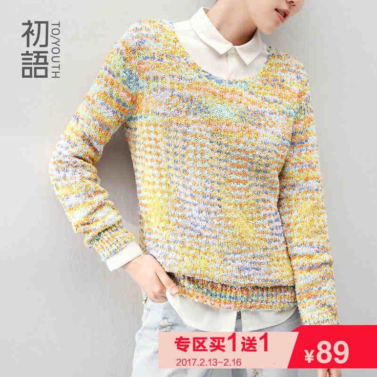 【专区买1送1】初语针织衫文艺长袖毛衣-tmall.com天猫