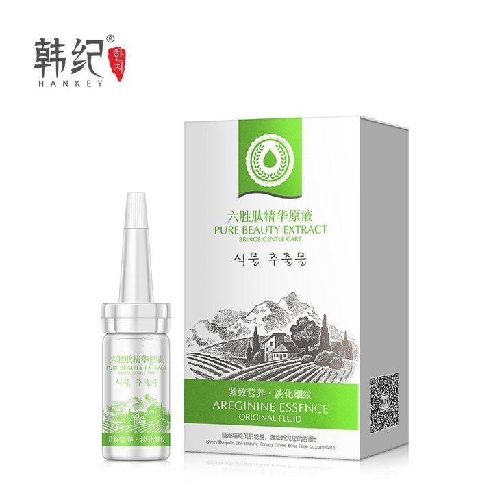 6pcs Whitening Moisturizing Essence Serum Anti Wrinkle Aging Firming Face Creams Beauty Skin Care Cream Instantly Ageless