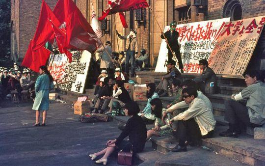 Japanese student movements at Waseda daigaku 早稲田大学 (Waseda University) - Japan - 1969