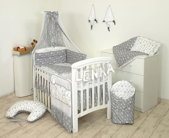 Baby Cot Bed Set Fit Cot 120x60 Cm Or Cot Bed 140x70 Grey