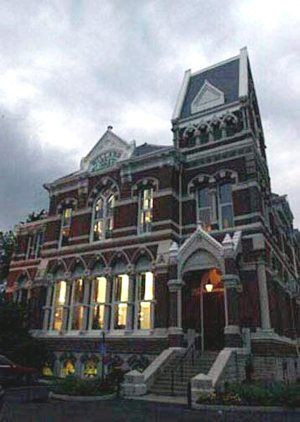 he Willard library was built in 1885 which makes it more than 110 years old. The Library is the oldest public library building in the state of Indiana and is housed in a Victorian Gothic building in Evansville, which is near the downtown area of this southwestern Indiana city of 130,000 people. The building still functions to this day as a library.