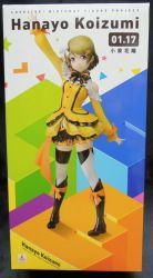 KADOKAWA Birthday Figure Project ラブライブ! 小泉花陽 クリアファイル付/Koizumi Hanayo with Bonus Item