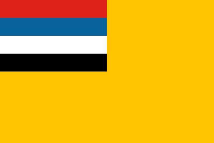 National flag of Manchukuo 1932–1945.