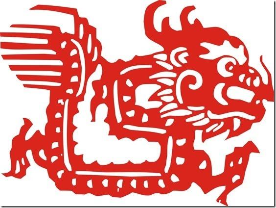 12 chinese zodiac signs dragon