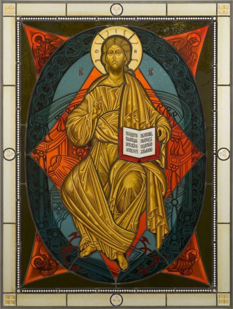 Christ in Majesty (stained glass)