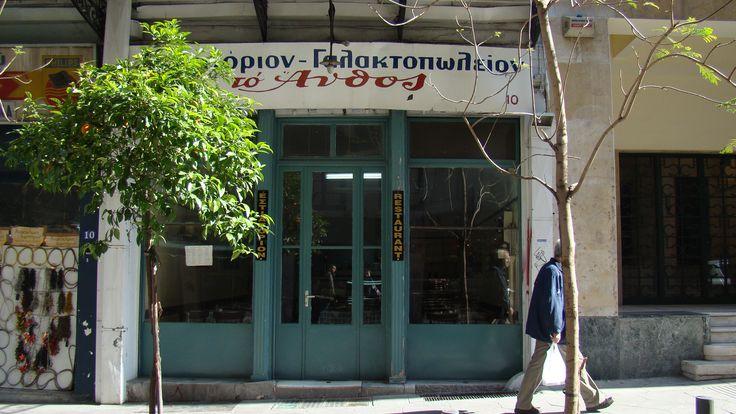 kolokotroni traditional tavern