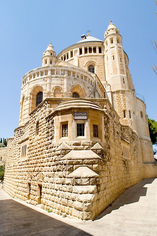 Old City Jerusalem Quarters - The Holy City - Hagia Maria Sion Abbey, also known as Dormition Monastery, on Jerusalem's Mount Zion, ISRAEL.